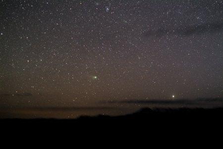 Комета NEAT на западе